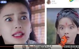 """""""Mỹ nữ đẹp nhất Trung Quốc"""" Dương Siêu Việt bị chê là truyền nhân diễn dở đáng xấu hổ của Angelababy"""