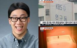 Diễn viên hài Hàn Quốc thừa nhận đặt camera quay lén nhà vệ sinh nữ gây phẫn nộ