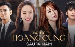 Dàn sao Hoàng Cung sau 14 năm: 3 diễn viên chính gặp hết phốt lớn, Yoon Eun Hye biến chứng 'dao kéo', Song Ji Hyo lại ổn nhất