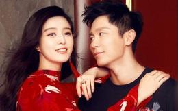 Chia tay đã lâu nhưng Phạm Băng Băng - Lý Thần vẫn giữ những khoảnh khắc ngọt ngào trên Weibo, liệu có cơ hội tái hợp?