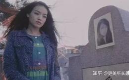 Những chuyện đáng sợ từng xảy ra với Thư Kỳ, Từ Hy Viên khi đóng phim kinh dị, nghe xong ai cũng nổi da gà