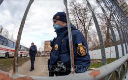 Bắt cóc con tin, đe dọa nổ bom tại ngân hàng ở Ukraine