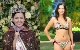 Nhan sắc nóng bỏng, lai Tây của Hoa hậu Hong Kong 2020