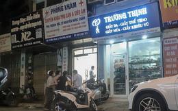 Thông tin chi tiết vụ sản phụ tử vong tại phòng khám chuyên khoa sản và siêu âm ở Hà Nội