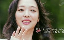 Phim tài liệu về Sulli: Mẹ ruột cạn nước mắt xác nhận con gái cố tự tử hậu chia tay Choiza, Tiffany bật khóc hối hận nói về người em