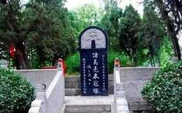 Di ngôn trên bia đá tiết lộ bí mật động trời khiến trộm không dám xâm phạm mộ Gia Cát Lượng
