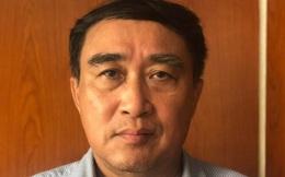Bộ Công an khởi tố hàng loạt cựu lãnh đạo Công ty Unimex Hà Nội và Trung tâm Artex Hà Nội