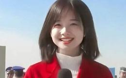 Xem thời sự cũng gặp được 'mỹ nữ' làm MC, dân mạng Trung Quốc săn info ráo riết nhưng tìm mãi không ra