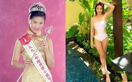 """Hoa hậu Hong Kong bị á hậu lên sóng truyền hình tố """"cướp"""" người yêu giờ ra sao ở tuổi U50?"""