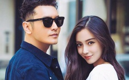 Angelababy có động thái mạnh mẽ trước vụ việc bị tố giấu Huỳnh Hiểu Minh để ngoại tình với Đặng Luân