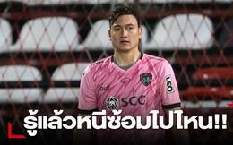 Báo Thái Lan chỉ ra kịch bản đen tối cho Văn Lâm sau động thái bước ngoặt của CLB J.League