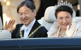 Bắt kẻ đột nhập nơi ở của Hoàng gia Nhật Bản để... dạo chơi