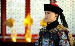Vị Hoàng tử may mắn nhất nhà Thanh: Nhân vật hiếm hoi được cả 3 đời vua sủng ái, trọng dụng