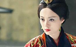 """Nguyên mẫu lịch sử của nhân vật Mị Nguyệt trong phim """"Mị Nguyệt Truyện"""": Từ một sủng phi từng bước trở thành vị Thái hậu quyền khuynh thiên hạ"""