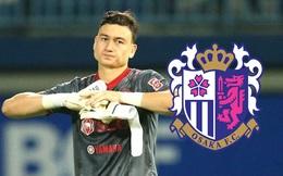 """Đến CLB Nhật Bản, Văn Lâm sẽ làm """"siêu dự bị"""" và cách xa AFF Cup?"""