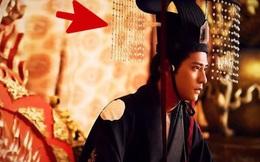 Tại sao vua chúa thường treo một 'tấm mành' trước mặt? - Gây vướng víu nhưng mang ý nghĩa thâm sâu