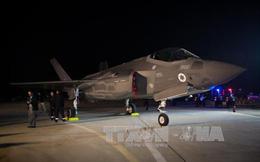 Israel tổ chức diễn tập máy bay chiến đấu quốc tế