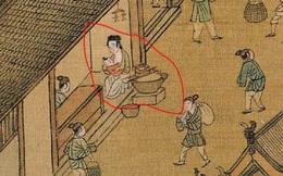 Phóng to 100 lần bức tranh cổ, một chi tiết ngại ngùng khiến cư dân mạng phải thốt lên: Thật không biết xấu hổ!