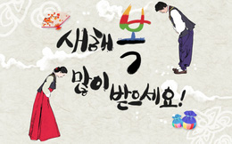 """Nói """"Chúc mừng năm mới"""" bằng tiếng Hàn như thế nào?"""