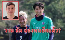 """Dùng từ """"vô hình"""", báo Thái Lan nói về sự cố đáng lo của Văn Lâm ở Cerezo Osaka"""