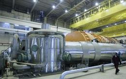 Iran cảnh báo tiếp tục giảm các cam kết trong thỏa thuận hạt nhân