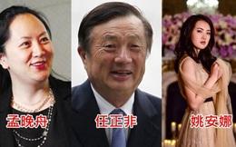 Góc tối của hai công chúa đều mang họ mẹ của ông chủ tập đoàn tỷ đô Huawei: Cha tỷ phú chưa chắc con đã có cuộc sống như mơ!
