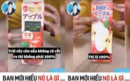 Người Nhật chỉ cần nhìn bao bì cũng biết nước trái cây có phải 100% tự nhiên hay không, tất cả là nhờ những điều kỳ lạ nhưng lại rất hữu dụng này