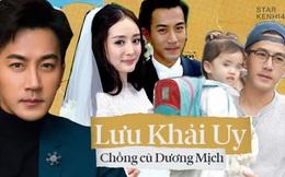 Lưu Khải Uy: Xuống dốc không phanh vì 'cắm sừng' Dương Mịch, hình ảnh người cha tốt lấp liếm quan hệ gia đình phức tạp