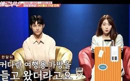 Cựu idol Kpop kể chuyện hẹn hò như phim kinh dị: Để bạn gái chui vào vali, rùng mình chi tiết về mái tóc