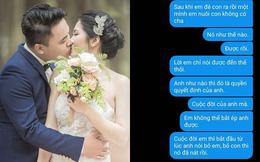 Không muốn bỏ 5 triệu thuê áo cưới, nhà trai tuyên bố hủy hôn trong khi nàng dâu đã mang bầu!