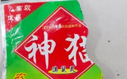 """Cảnh báo sự trở lại của hoá chất cực độc từ Trung Quốc từng gây ra """"những cái chết khó lý giải"""" và bị cấm 20 năm trước"""