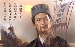 Đại thần Thục Hán tài đức vẹn toàn, liên tục được Gia Cát Lượng và Tưởng Uyển cất nhắc nhưng cuối cùng mất tất cả vì không biết giữ mồm