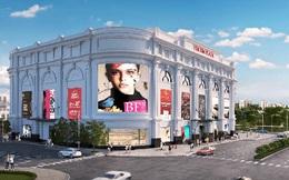 Công ty Sado nhận chuyển nhượng số cổ phiếu của Vincom Retail trị giá gần 6.600 tỷ đồng