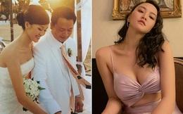 Mỹ nhân Việt lấy chồng là phó giám đốc ngân hàng, lớn hơn 17 tuổi giờ ra sao?