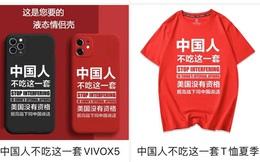 """Người Trung Quốc """"cuồng"""" vì ông Dương Khiết Trì: Ốp điện thoại, áo in khẩu hiệu mắng Mỹ bán đắt như tôm tươi"""