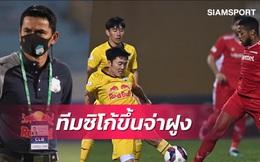 Báo Thái Lan sửng sốt với chiến thắng của HAGL, ngả mũ trước Kiatisuk và Công Phượng