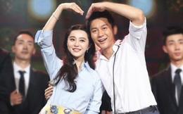 2 năm chia tay, Phạm Băng Băng lộ bằng chứng tái hợp với Lý Thần, thậm chí sẽ tổ chức đám cưới vào tháng sau?