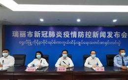 Trung Quốc siết chặt quản lý biên giới với Myanmar