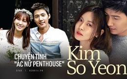 """Chuyện tình """"ác nữ Penthouse"""" Kim So Yeon và tài tử hiền lành: Từ màn """"mượn rượu tỏ tình"""" có 1-0-2 đến cuộc hôn nhân vàng của châu Á"""