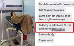 Bị người yêu phũ, cô gái bỏ trốn đi sinh con và dòng tin nhắn rơi nước mắt của mẹ sau 2 năm