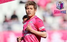 Đồng đội Văn Lâm phản lưới vô duyên, Cerezo Osaka thua cay đắng trước CLB mới lên hạng