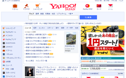 Vì sao Yahoo! vẫn sống khỏe ở Nhật Bản?