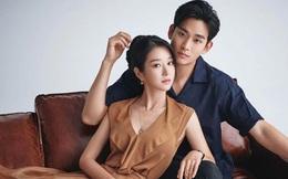 Hot nhất xứ Hàn sáng nay: Phát ngôn cũ của tài tử Kim Soo Hyun chứng minh Seo Ye Ji thực sự có khả năng điều khiển đàn ông?
