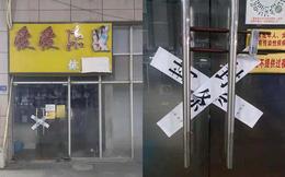 Chuyện ở Trung Quốc: Nhà nghỉ búp bê tình dục đông khách bị đóng cửa không lời giải thích