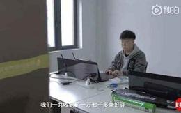 """""""Giám sát viên trực tuyến"""" kiếm bội tiền nhờ thúc giục người lười làm việc"""