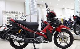 Đi 100km tốn 1,55 lít xăng, xe máy tiết kiệm xăng nhất Việt Nam có giá bao nhiêu?