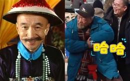 Tể tướng Lưu Gù: Tuổi U80 tóc bạc trắng như cước, phải có người dìu đỡ vẫn cố gắng đóng phim