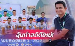 Kiatisuk sẽ khiến báo Thái Lan trầm trồ nhờ kỷ lục vô tiền khoáng hậu cùng HAGL?