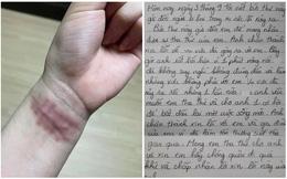 """Nữ du học sinh Việt tại Hàn bị 7 thanh niên cưỡng hiếp: Thủ phạm kêu bị """"gài"""", nạn nhân uất ức tung chứng cứ không thể chối"""