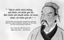 Thập Nhị Binh Thư - Binh thư số 4: Tôn Tử binh pháp